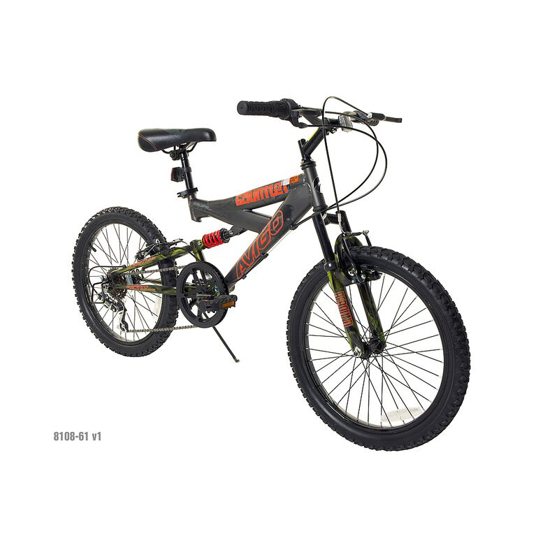 Avigo Gauntlet Full Suspension Mountain Bike - 20 inch