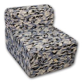 Comfy Kids Flip Chair - Blue Camo