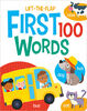 My First Words Book - English Edition