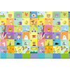 BabyCare Playmat - Large - Birds in The Trees
