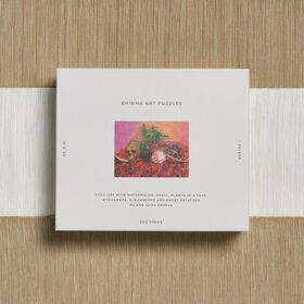 Ana Elisa Egreja casse-tête 550 morceaux - Édition anglaise