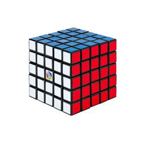 Cube Rubik 5 x 5