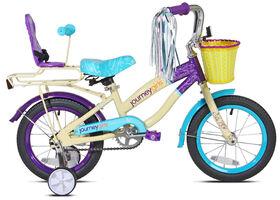 Vélo Journey Girls 14 Po - Notre exclusivité