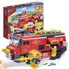 BanBao - Fire Rescue Team (7103)