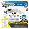 Smart Slides Activity Set