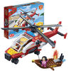 BanBao - Fire Chopper (7107)