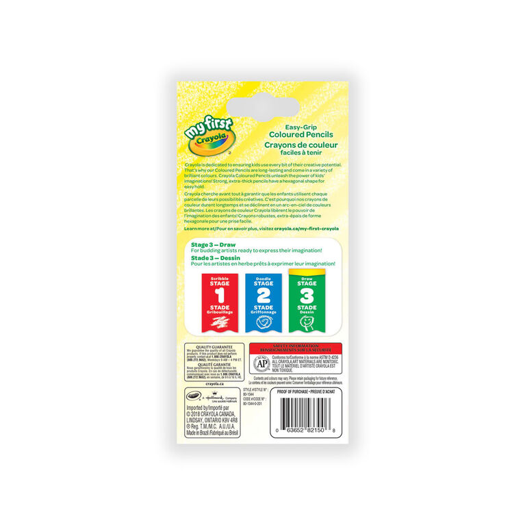 My First Crayola Easy-Grip Coloured Pencils, 8 Count