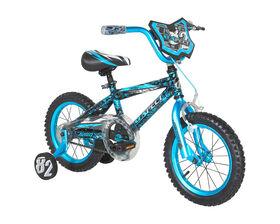 Avigo - 14 inch Suspect Bike