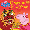 Scholastic - Peppa's Chinese New Year - English Edition
