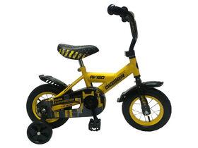 Avigo Digger Bike Bike - 10 inch