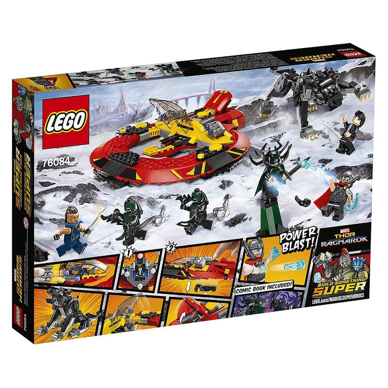 LEGO Super Heroes Marvel Thor The Ultimate Battle for Asgard 76084