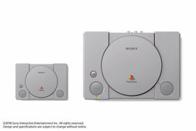 PlayStation Classic - PS1