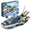 BanBao - Police Speedboat (7006)