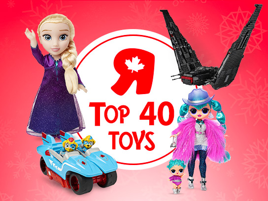 Top Toys Image